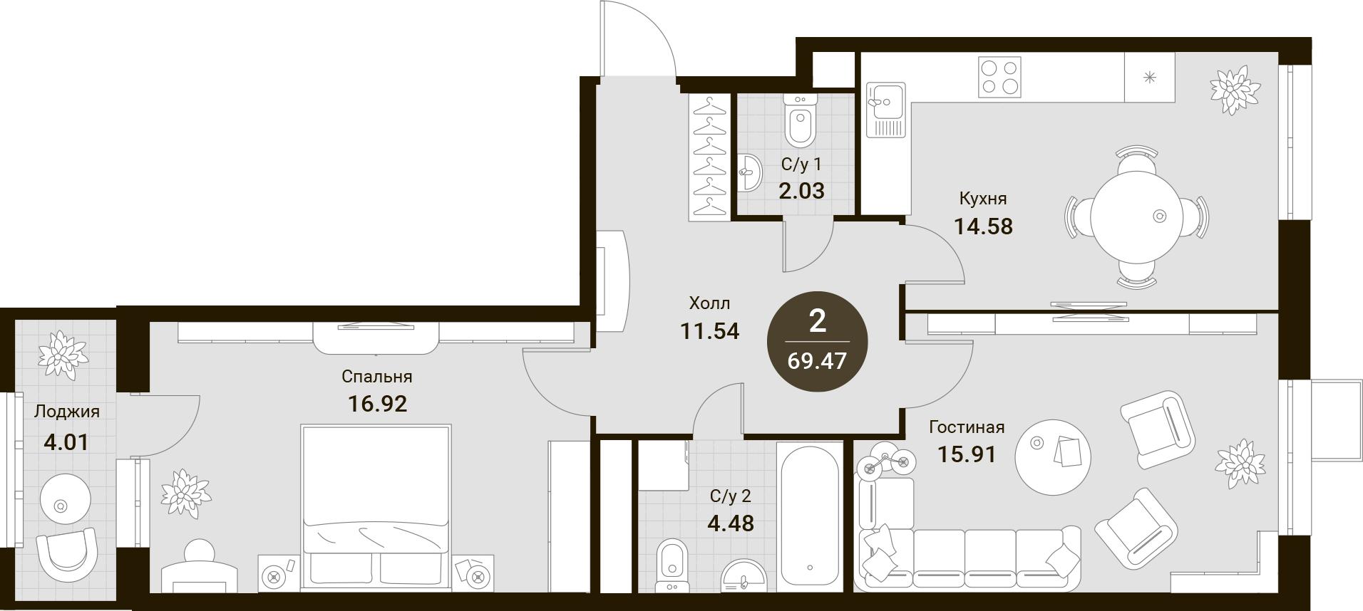2-комнатная, 69.47 м²– 2