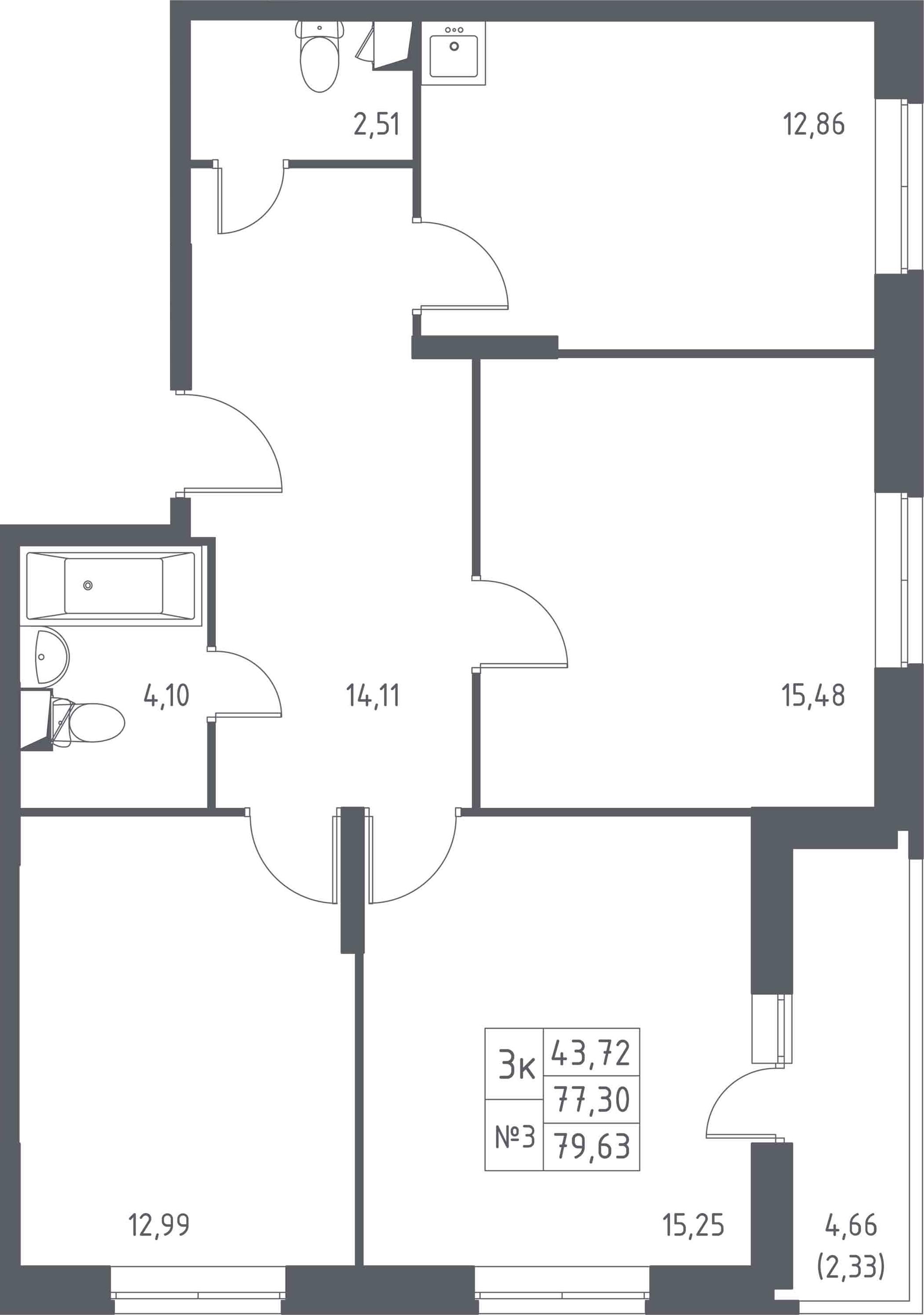 3-к.кв, 81.96 м²