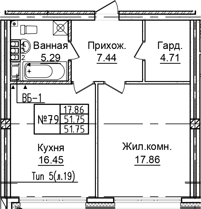 2-к.кв (евро), 51.75 м²
