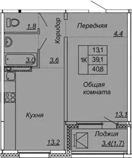 1-к.кв, 40.8 м², 13 этаж