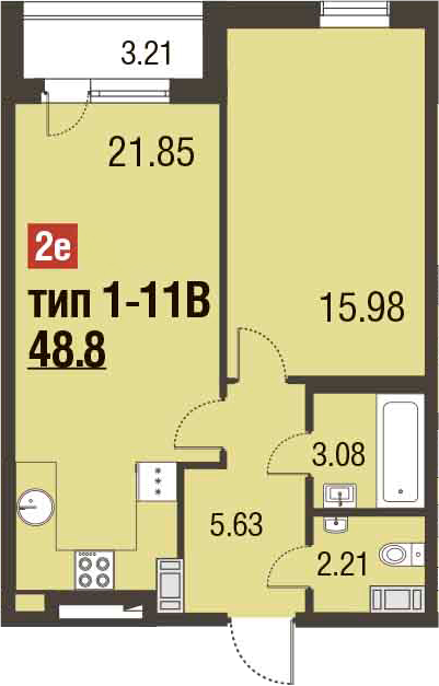 2Е-комнатная, 48.8 м²– 2