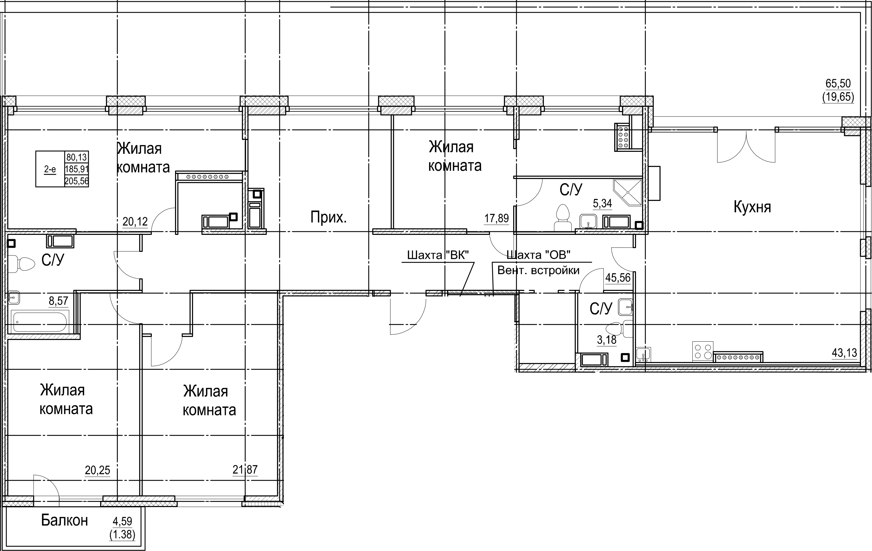 5Е-к.кв, 205.56 м²