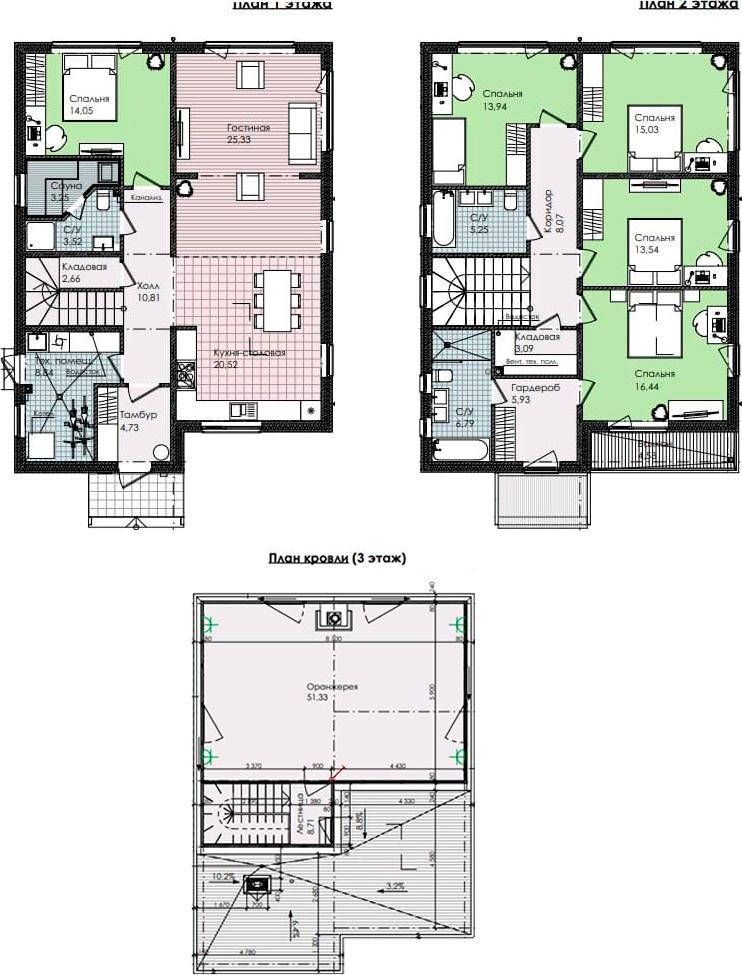 Коттедж, 263.07 м²– 2