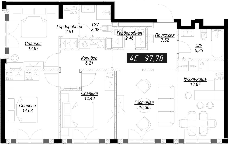 4Е-комнатная, 97.49 м²– 2