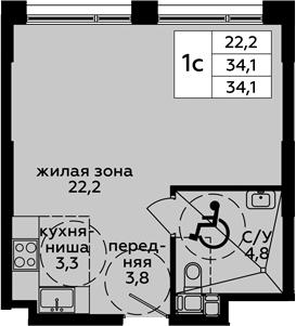 Студия, 34.1 м²