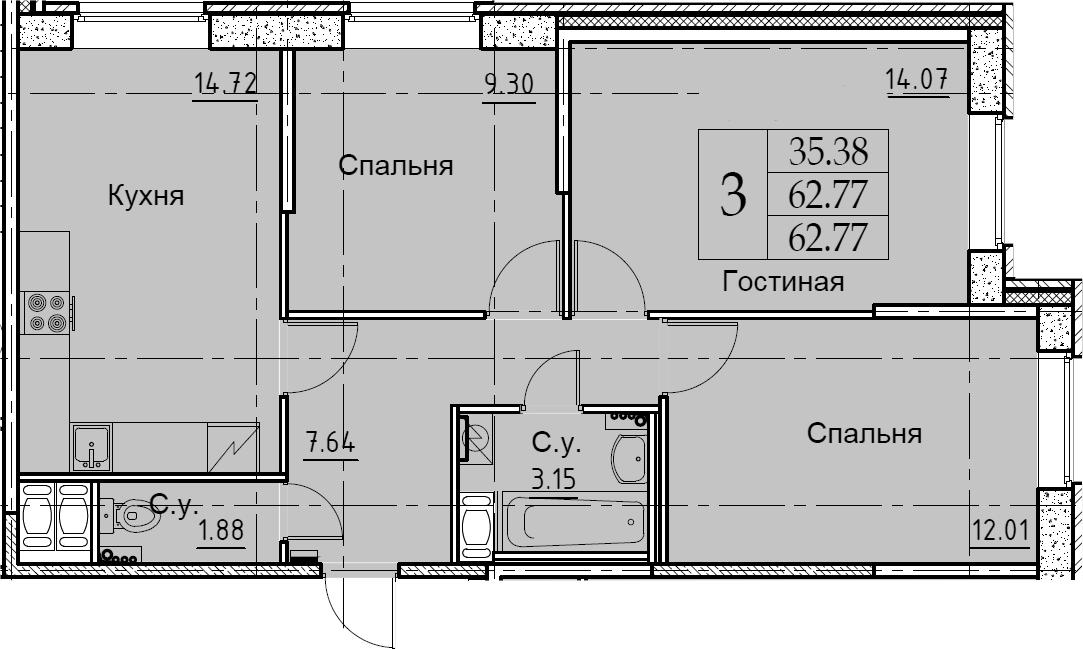 3-к.кв, 62.77 м², 2 этаж