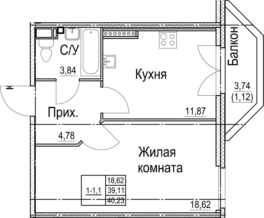 1-к.кв, 40.23 м²