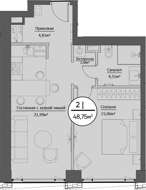 2Е-к.кв, 48.75 м²