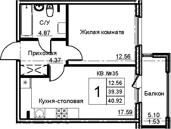 2Е-к.кв, 40.92 м²
