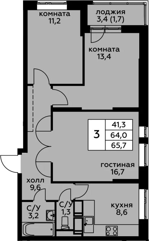 3-к.кв, 65.7 м²