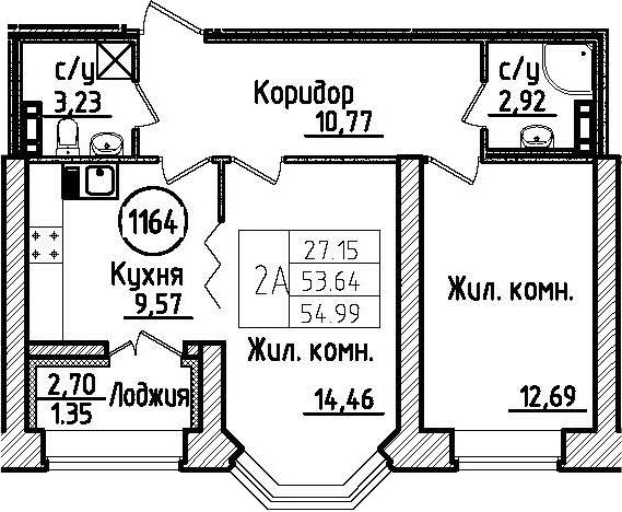 2-комнатная, 54.99 м²– 2