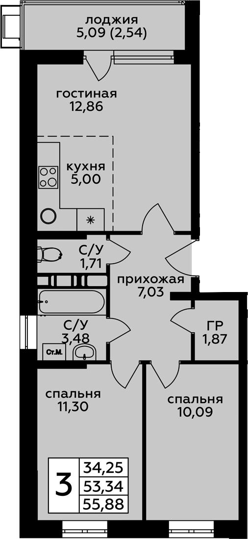 3Е-к.кв, 55.88 м², от 9 этажа