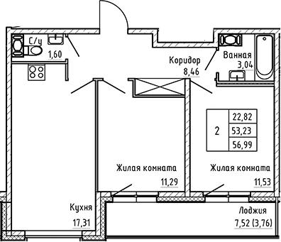 3Е-к.кв, 56.99 м², от 4 этажа