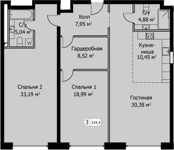 3Е-комнатная, 119.4 м²– 2