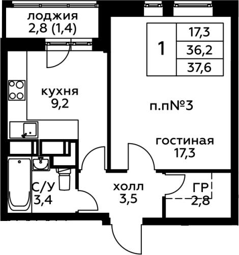 1-комнатная, 37.6 м²– 2