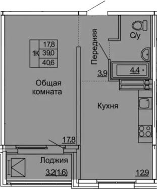 1-к.кв, 40.6 м², от 12 этажа