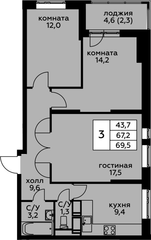 3-к.кв, 69.5 м²