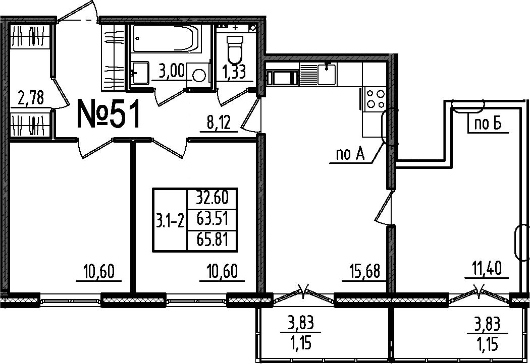 4Е-комнатная, 65.81 м²– 2
