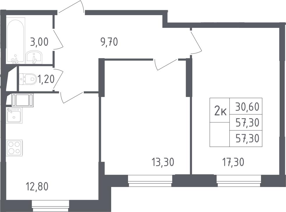 2-к.кв, 57.3 м²