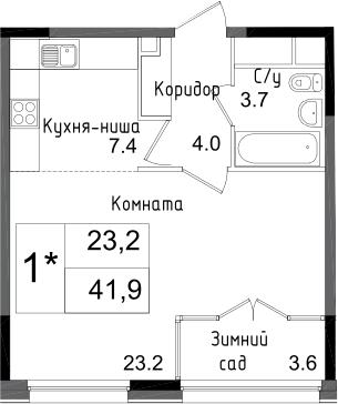 Студия, 41.9 м²– 2