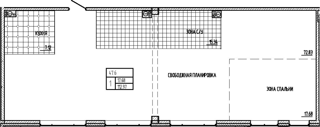 Своб. план., 112.97 м²