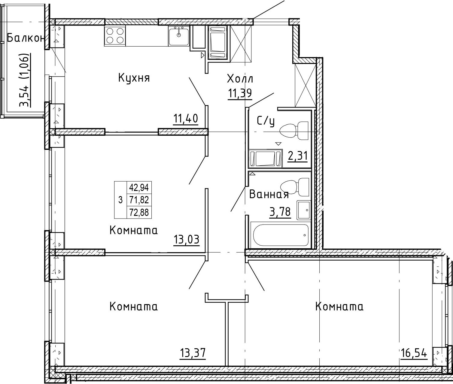 3-к.кв, 75.35 м²
