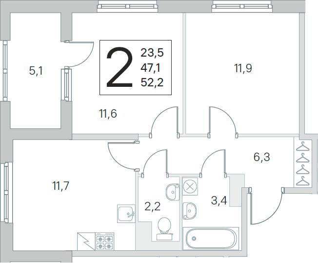 2-комнатная, 47.1 м²– 2