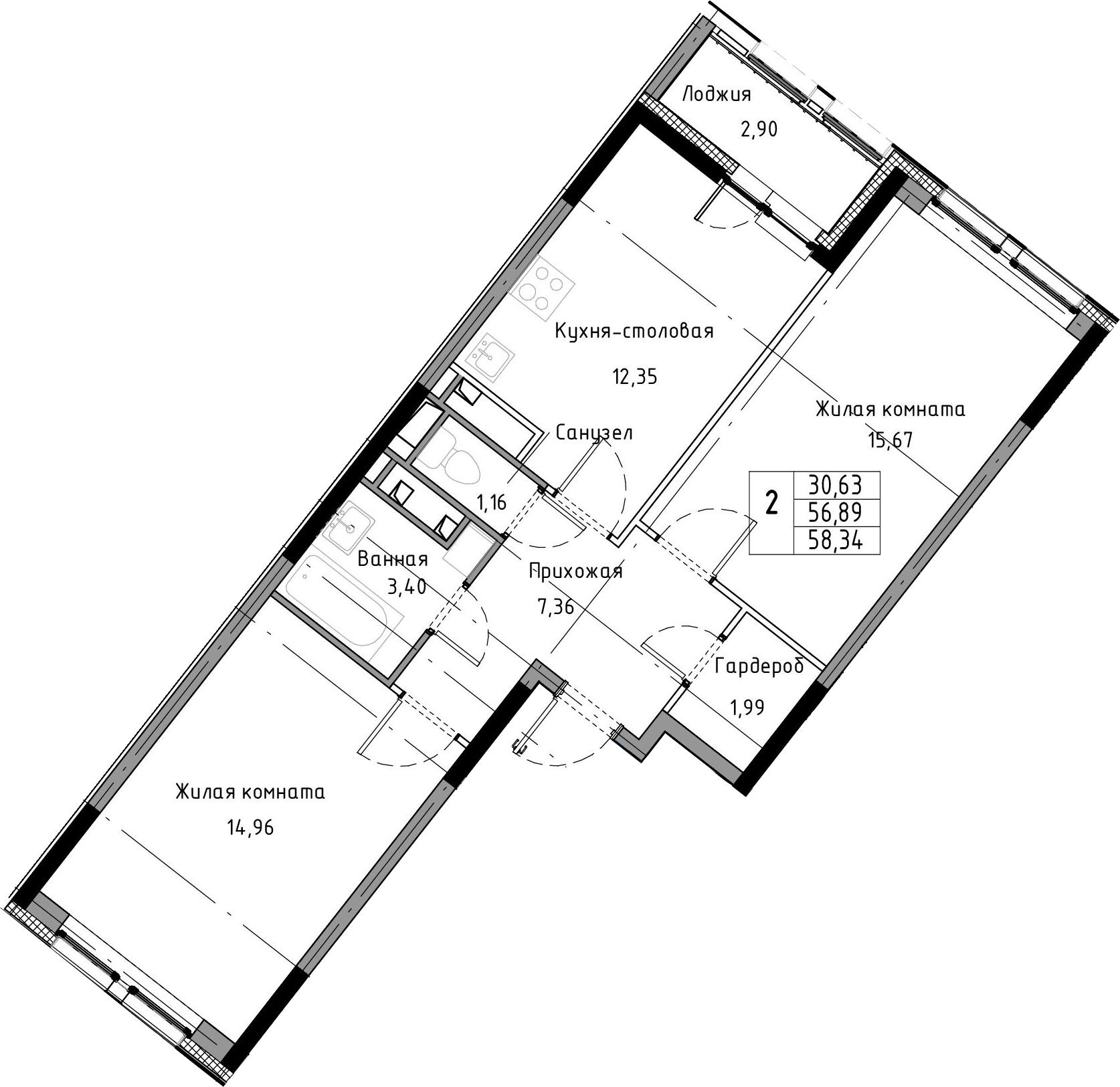 2-к.кв, 58.34 м², от 6 этажа