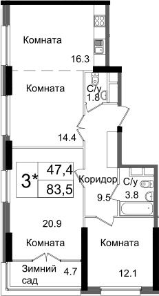 3Е-к.кв, 83.5 м², 8 этаж
