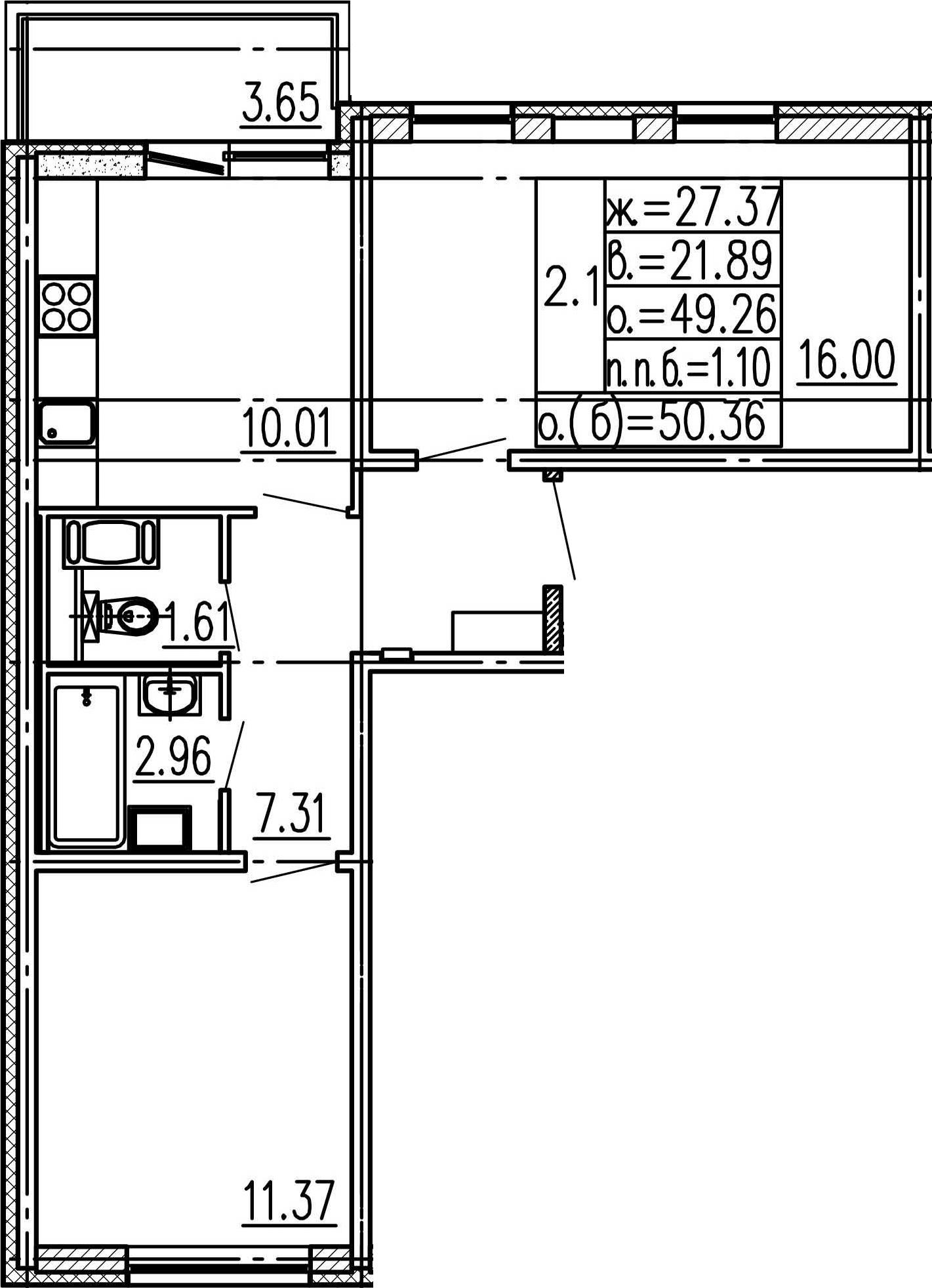 2-к.кв, 52.91 м²