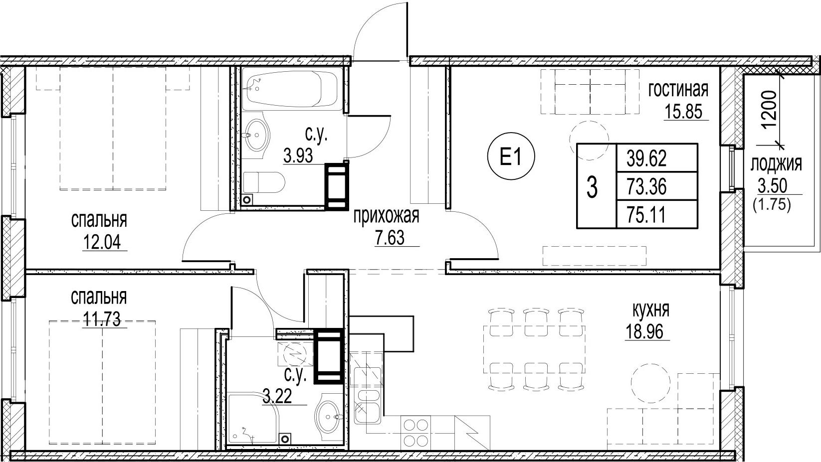 3-к.кв, 76.86 м²