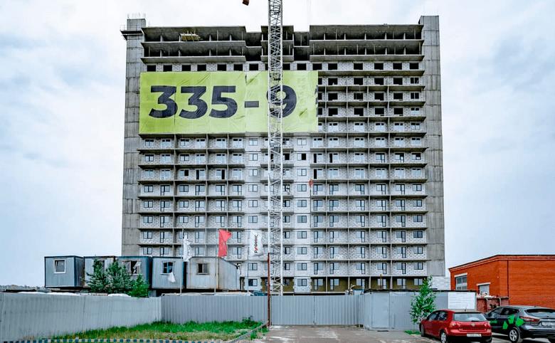Год 2021, июнь – 1