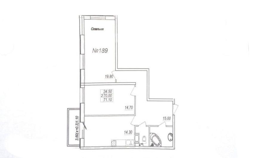 2-комнатная, 70 м²– 2