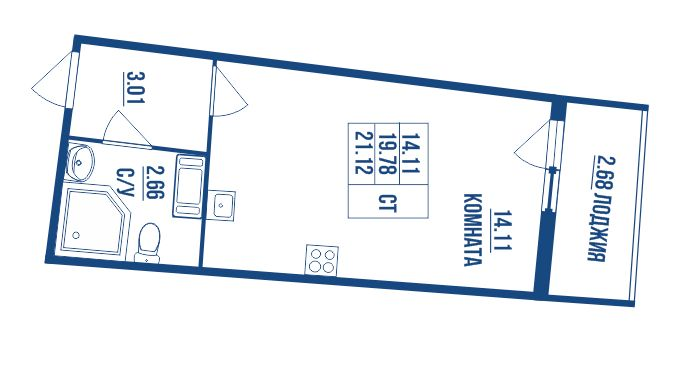 Студия, 19.78 м²