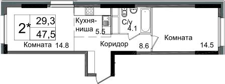 2Е-к.кв, 47.5 м²