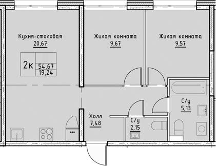 3Е-комнатная, 54.67 м²– 2