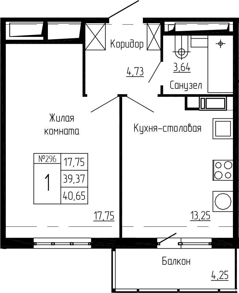 1-к.кв, 43.63 м²