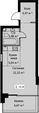 Студия, 42.38 м²– 2