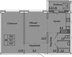 2-к.кв, 53.7 м², от 9 этажа
