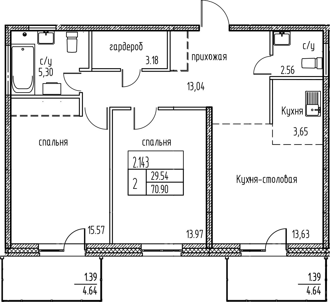 3-к.кв (евро), 80.18 м²