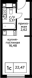 Студия, 22.47 м²– 2