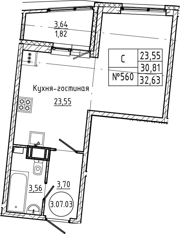 Студия, 32.63 м²– 2