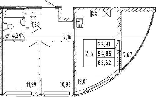 3Е-комнатная, 54.85 м²– 2
