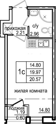 Студия, 20.57 м², 1 этаж