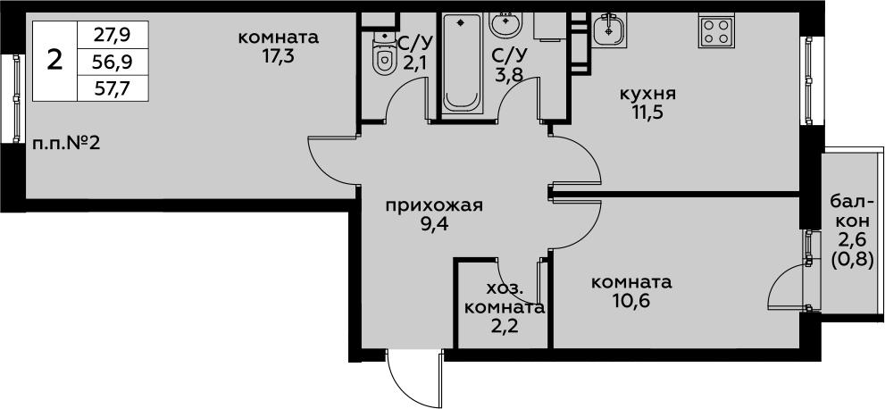 2-к.кв, 59.57 м²