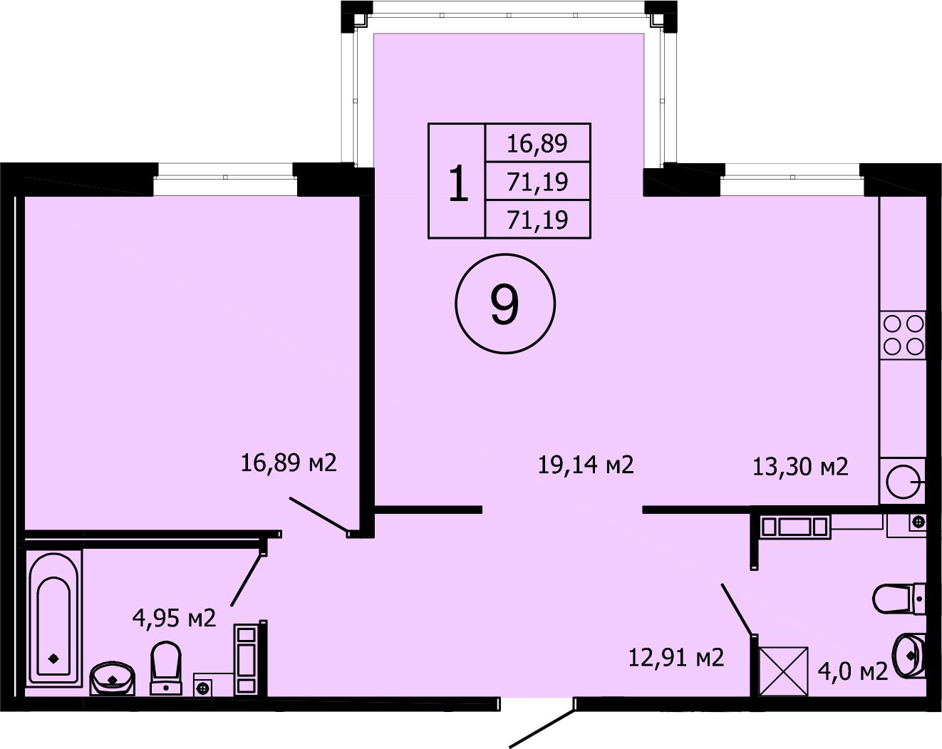 2-к.кв (евро), 71.19 м²