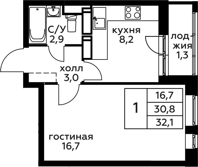 1-к.кв, 32.1 м², 9 этаж