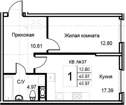 2-к.кв (евро), 45.97 м²