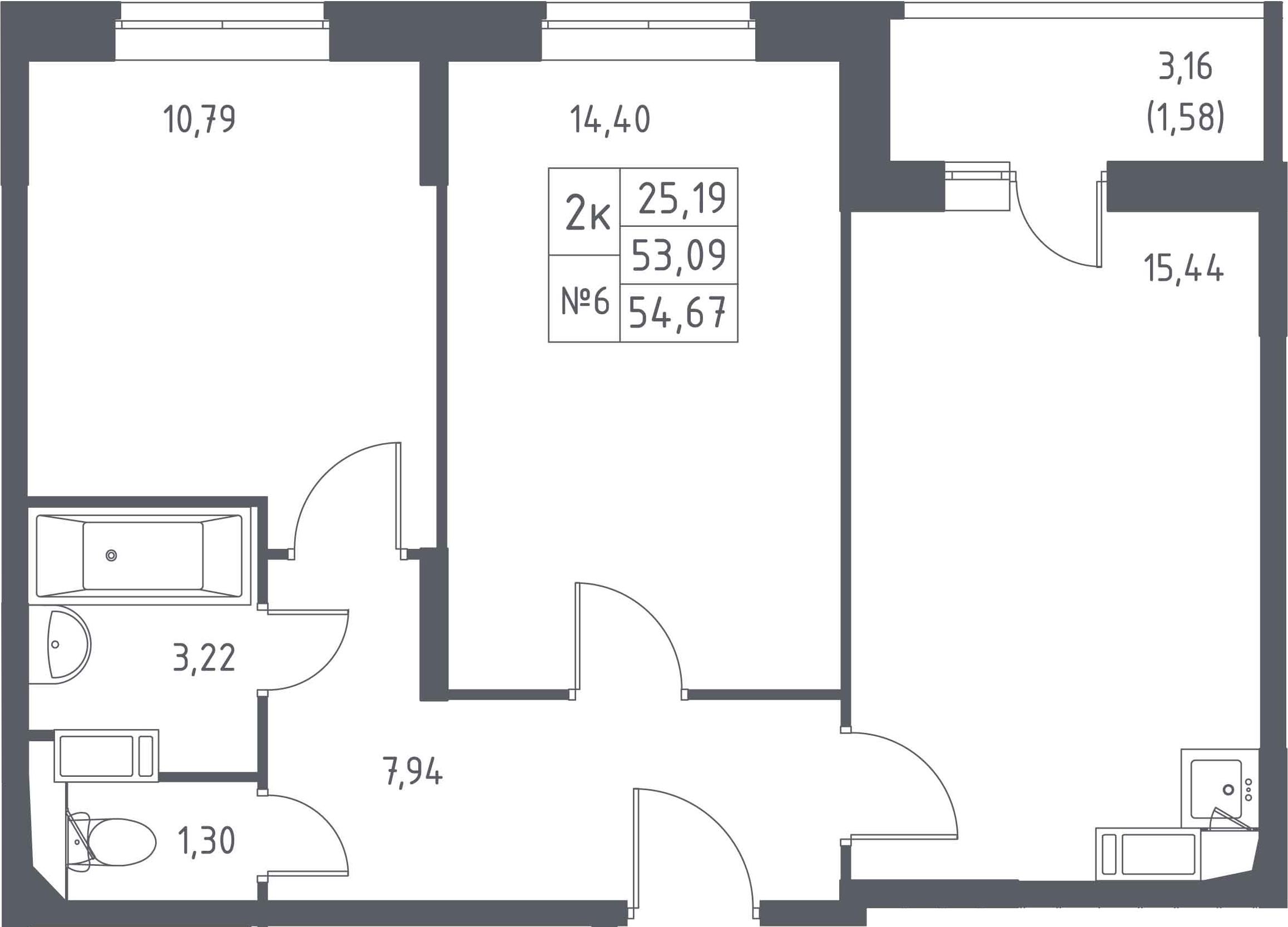 2-комнатная, 54.67 м²– 2