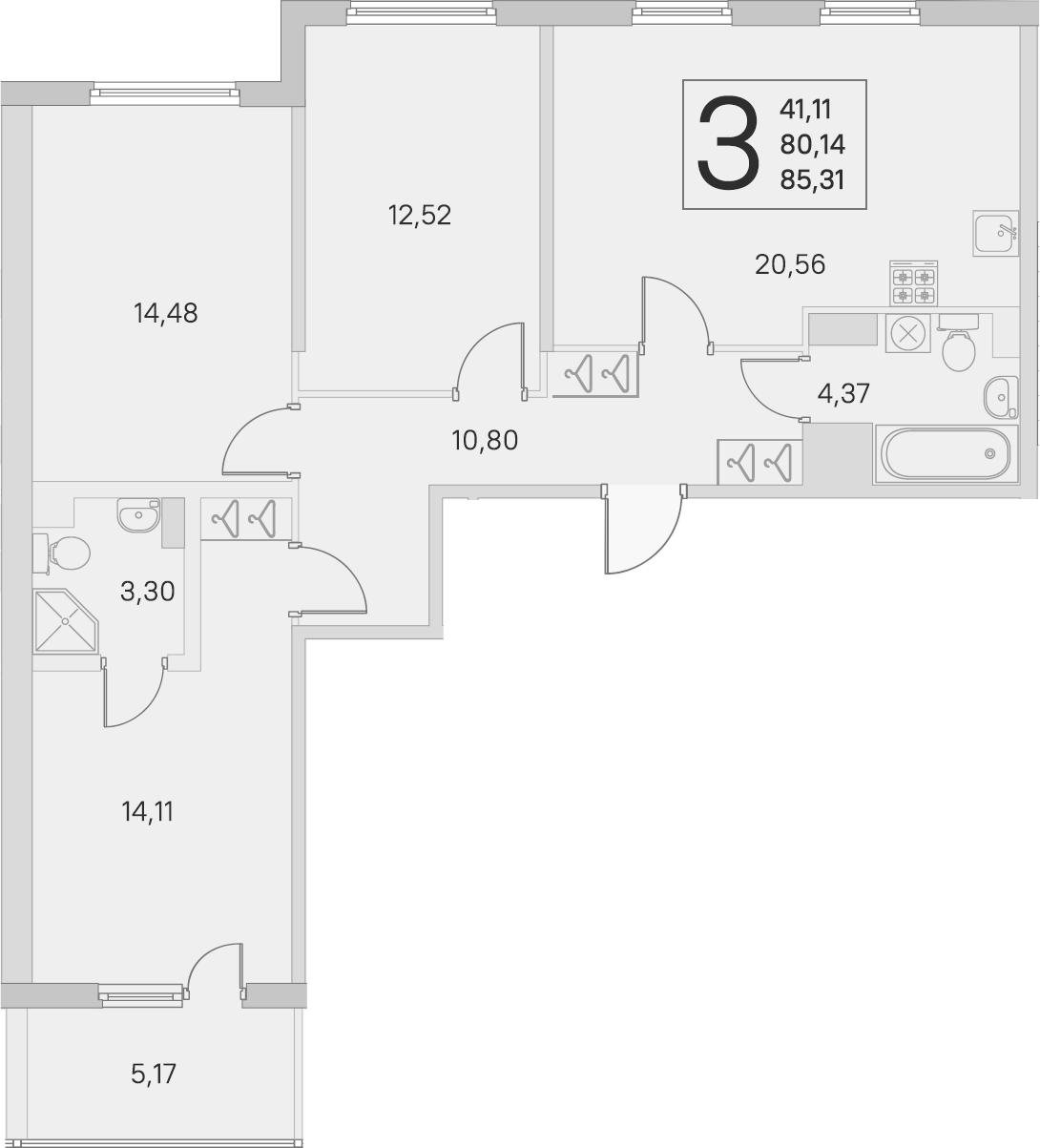 4Е-комнатная, 80.14 м²– 2